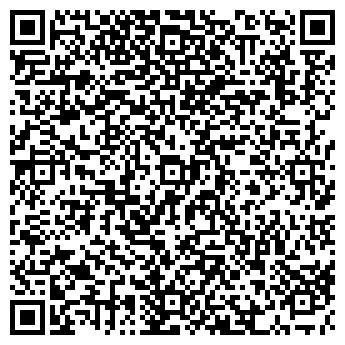QR-код с контактной информацией организации Паутов-Торг, ЧПУП