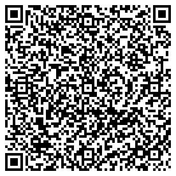 QR-код с контактной информацией организации Ар-кимтек, ЧТУП