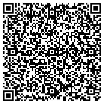 QR-код с контактной информацией организации БРЮЛЕНД, ЧТУП