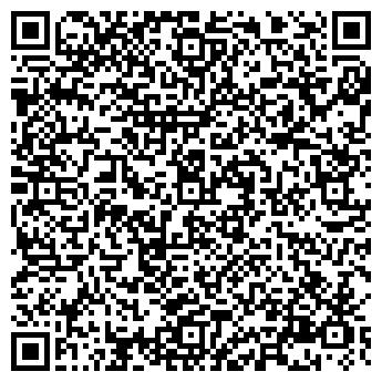 QR-код с контактной информацией организации Белавтомикс, ОДО