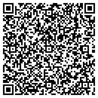 QR-код с контактной информацией организации ОАО ЗОРИ КУБАНИ