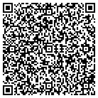 QR-код с контактной информацией организации Ардека ойл