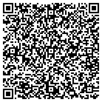 QR-код с контактной информацией организации МГКтрейд, ООО