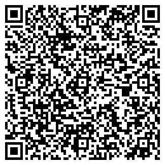 QR-код с контактной информацией организации АО ПРИМОРСКОЕ