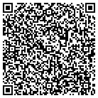 QR-код с контактной информацией организации Евроводосистемы, ОДО