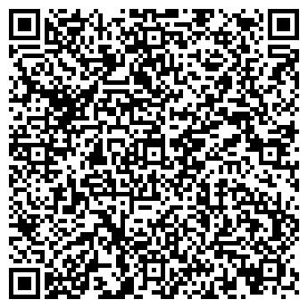 QR-код с контактной информацией организации Боникс Авто, ОДО
