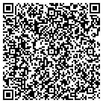 QR-код с контактной информацией организации Компенсатор, ЧТУП