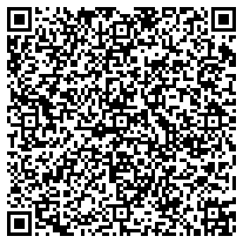 QR-код с контактной информацией организации Форкон (Forcon), ОДО