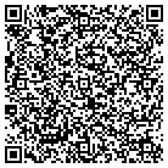 QR-код с контактной информацией организации Олигард, ООО