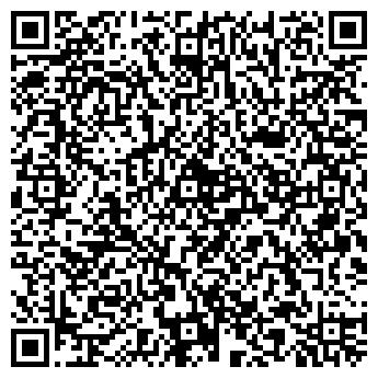 QR-код с контактной информацией организации Фодис, ООО