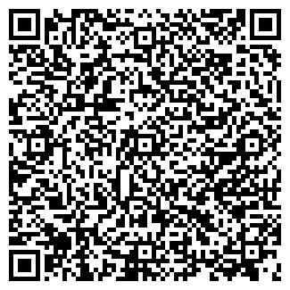 QR-код с контактной информацией организации ББТ, ООО