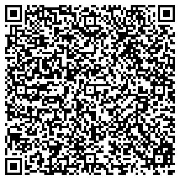 QR-код с контактной информацией организации Строительный Торговый Дом, ООО
