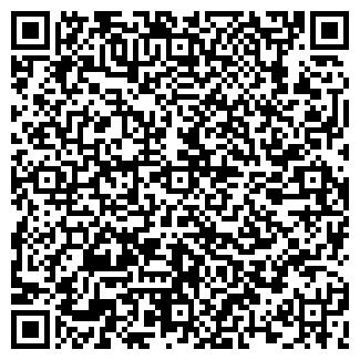QR-код с контактной информацией организации Пуми-С, ООО