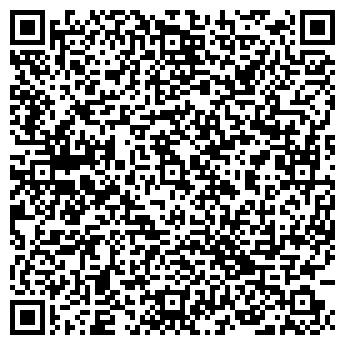 QR-код с контактной информацией организации Квинтет, ПТЧУП