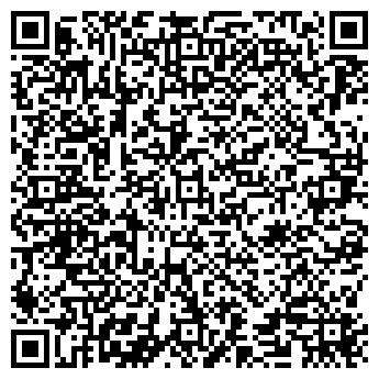 QR-код с контактной информацией организации Энерол ИЧТПУП