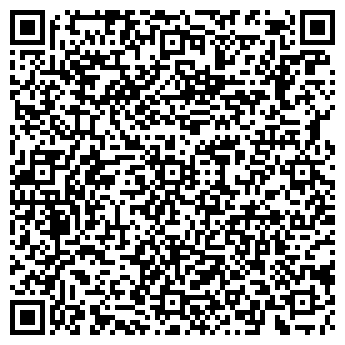 QR-код с контактной информацией организации Химбелсервис, ЗАО