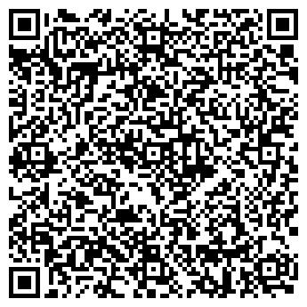QR-код с контактной информацией организации Вэспа, ООО