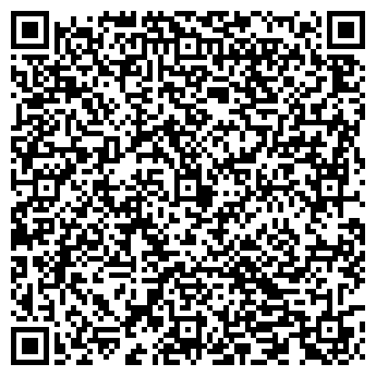 QR-код с контактной информацией организации Гласспро, СООО