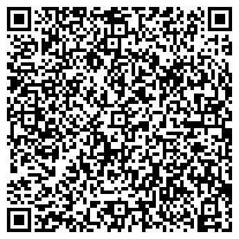 QR-код с контактной информацией организации Види, ООО