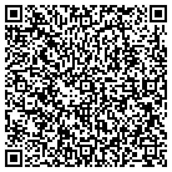 QR-код с контактной информацией организации Индукерн-Рус, ООО