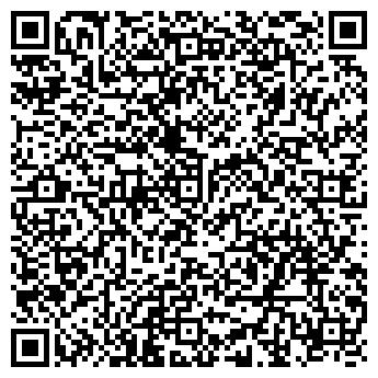 QR-код с контактной информацией организации Автомагистраль, ОАО