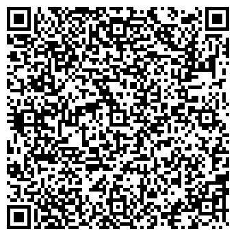 QR-код с контактной информацией организации ВЕСКО РИЭЛТИ СОЧИ, ООО