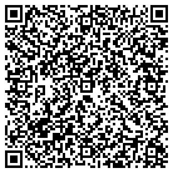 QR-код с контактной информацией организации Черный Аист и К, ООО