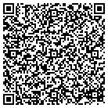 QR-код с контактной информацией организации Трион ТООО