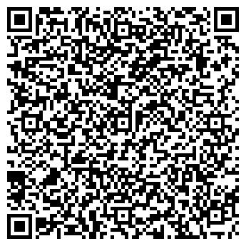 QR-код с контактной информацией организации Агрохимимпэкс, УП