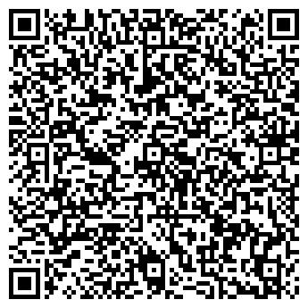 QR-код с контактной информацией организации Белнефтесорб, ЗАО