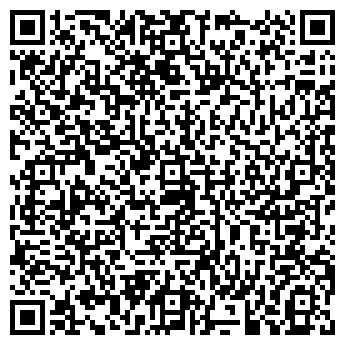 QR-код с контактной информацией организации Биоком, ООО