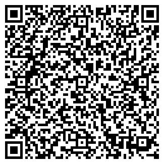 QR-код с контактной информацией организации ДСТ 5, РУП