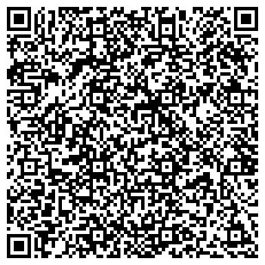QR-код с контактной информацией организации Завод сборного железобетона, ОАО