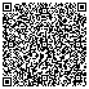 """QR-код с контактной информацией организации Общество с ограниченной ответственностью ООО """"ЭКВОТЕР"""""""
