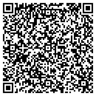 QR-код с контактной информацией организации ГАРМЕД