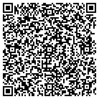 QR-код с контактной информацией организации ЭКСПРЕСС-КУРЬЕР