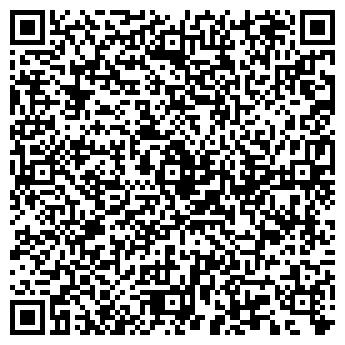 QR-код с контактной информацией организации ПП «ЄФС»