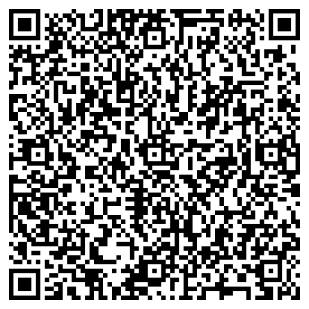 """QR-код с контактной информацией организации Общество с ограниченной ответственностью ООО ФИРМА """"СТАРК"""""""
