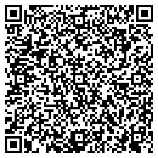 QR-код с контактной информацией организации НАУТИЛУС