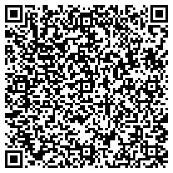 QR-код с контактной информацией организации ООО «ХИМАЛЬЯНС»