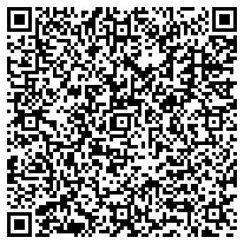 QR-код с контактной информацией организации АКВАТЕХ-ПРОФИ, ООО
