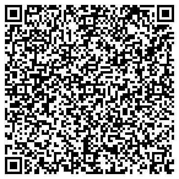 """QR-код с контактной информацией организации ООО """"Остер-Центр"""""""