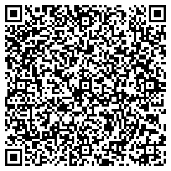 """QR-код с контактной информацией организации Общество с ограниченной ответственностью ООО """"СМ ТРЭЙД"""""""