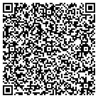 QR-код с контактной информацией организации Общество с ограниченной ответственностью Агринол