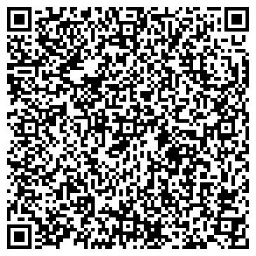 QR-код с контактной информацией организации ГОСУДАРСТВЕННОЕ ДОРОЖНОЕ РСУ № 8