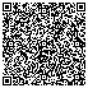 """QR-код с контактной информацией организации ООО """"Индоор Украина"""""""
