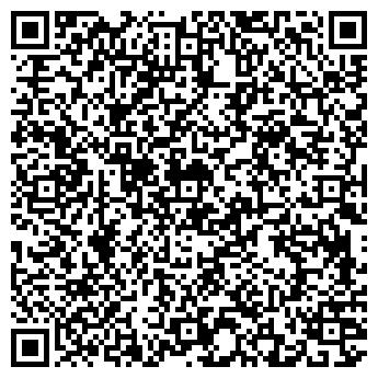QR-код с контактной информацией организации Общество с ограниченной ответственностью ООО эльдорадо