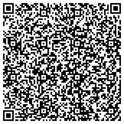 QR-код с контактной информацией организации ГП «Черкасский государственный завод химических реактивов»