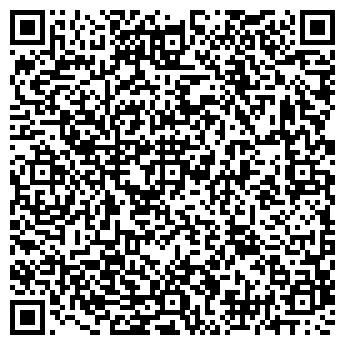 """QR-код с контактной информацией организации ООО""""АГРО-ЩИТ"""""""