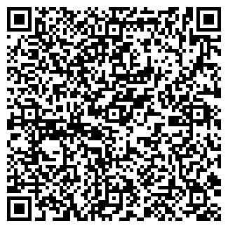 QR-код с контактной информацией организации Эко Бренд